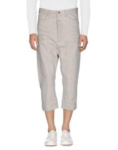 Джинсовые брюки-капри Ring
