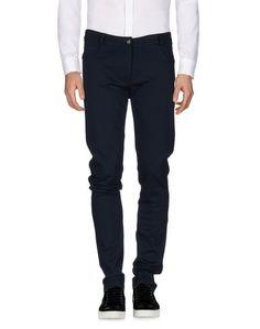 Повседневные брюки Renato Balestra