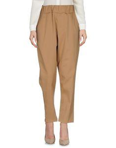 Повседневные брюки Maison NO Perfect Firenze