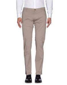 Повседневные брюки Drykorn