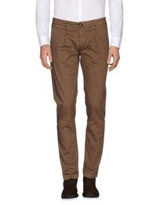 Повседневные брюки Bomboogie
