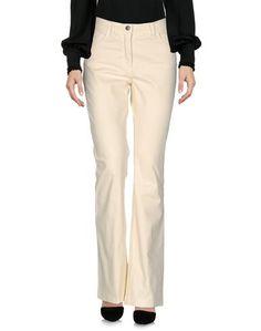 Повседневные брюки Miss LES Copains