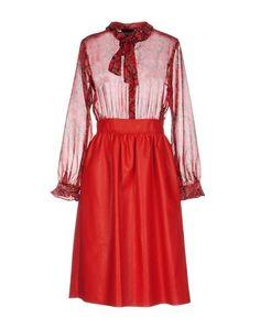 Платье до колена Atos Lombardini