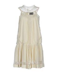Короткое платье Hotel Particulier
