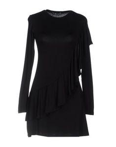 Короткое платье Ufficio 87