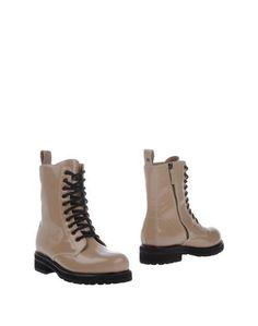 Полусапоги и высокие ботинки Scee by Twin Set