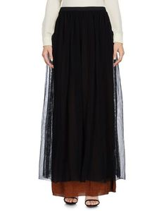 Длинная юбка Ivories