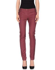 Повседневные брюки Loiza by Patrizia Pepe