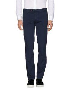 Повседневные брюки MC2 Saint Barth