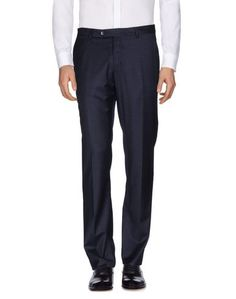 Повседневные брюки Vitale Barberis Canonico