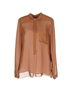 Pубашка PomandÈre