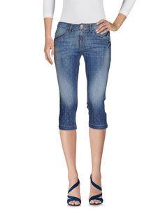 Джинсовые брюки-капри Just FOR YOU