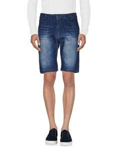 Джинсовые бермуды Klixs Jeans