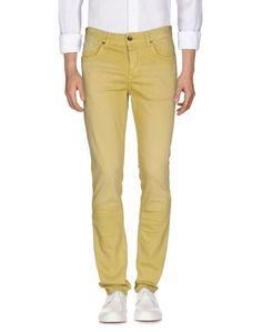 Джинсовые брюки Selected Jeans