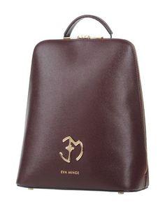 Рюкзаки и сумки на пояс EVA Minge