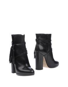 Полусапоги и высокие ботинки Atos Lombardini