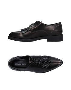 Обувь на шнурках Lorenzo Mari