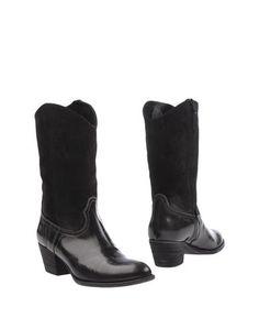 Полусапоги и высокие ботинки Progetto Glam