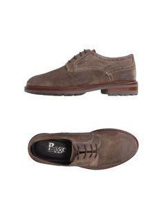 Обувь на шнурках Bage