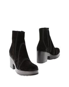 Полусапоги и высокие ботинки Jeannot