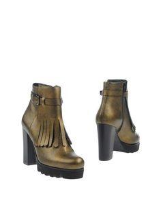 Полусапоги и высокие ботинки Angelo Bervicato
