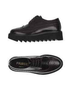 Обувь на шнурках Pause