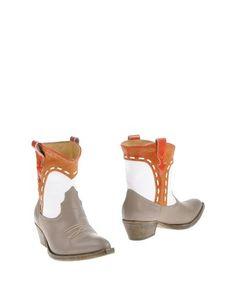 Полусапоги и высокие ботинки Chiarini Bologna