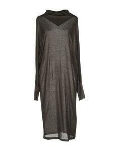 Платье до колена IRO