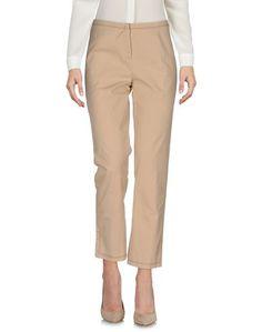 Повседневные брюки Philosophy di Alberta Ferretti