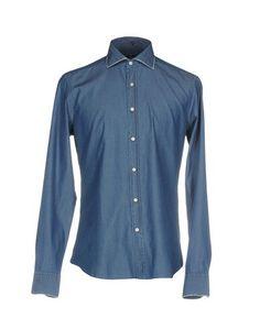 Джинсовая рубашка FAY