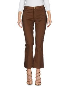 Джинсовые брюки RED Valentino