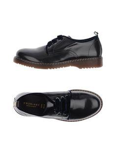 Обувь на шнурках Twin Set Simona Barbieri
