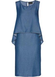 Платье класса Премиум (синий) Bonprix