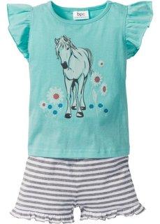 Пижама с шортами (2 изд.) (зеленый/светло-серый меланж/белый) Bonprix