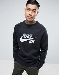Черный свитшот с круглым вырезом Nike SB 888854-010 - Черный