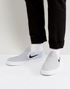 Серые кроссовки-слипоны Whistles 831749-004 - Серый Nike SB
