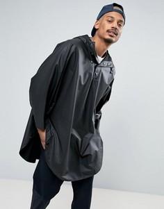 Черная водонепроницаемая куртка-пончо с капюшоном Rains - Черный