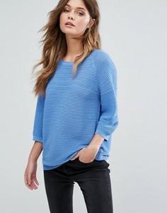 Пуловер Soaked In Luxury Hawthorne - Синий