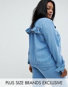 Джинсовая куртка с бантами на рукавах и отделкой на спине Daisy Street Plus - Синий