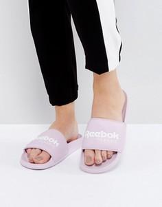 Классические фиолетовые шлепанцы с логотипом Reebok - Фиолетовый