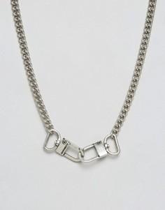 Серебристая цепочка для джинсов Chained & Able - Серебряный