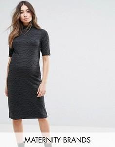 Платье с высоким воротом Mamalicious - Серый Mama.Licious