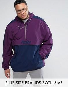 Фиолетовая куртка в винтажном стиле с молнией до груди Puma PLUS эксклюзивно для ASOS - Фиолетовый