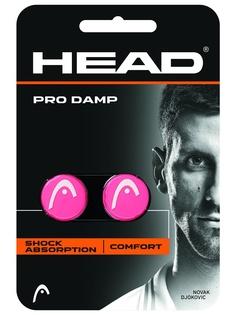 Виброгасители HEAD
