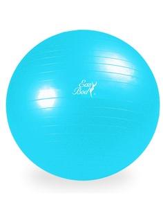 Мячи Easy Body