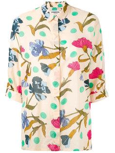 рубашка с цветочным принтом Essentiel Antwerp