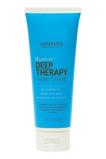 Крем для рук Hands Up Deep Therapy 120 ml Mahash