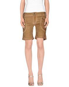 Бермуды Plein SUD Jeans