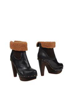 Полусапоги и высокие ботинки Fauzian Jeunesse Vintage
