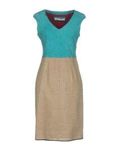 Платье до колена Ruffo Research